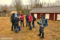 Parque nacional de Setseminen. Granja